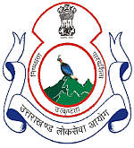 UKPSC Recruitment 2017 - 877 Vacancies for Assistant Professors