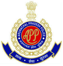 Arunachal Pradesh Police Recruitment 2017